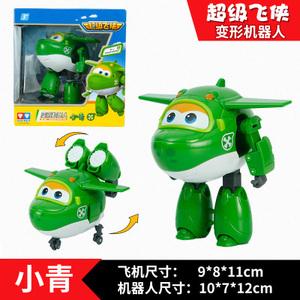 正版奥迪双钻超级飞侠儿童玩具飞机大号乐迪小爱多多酷飞小青圆圆