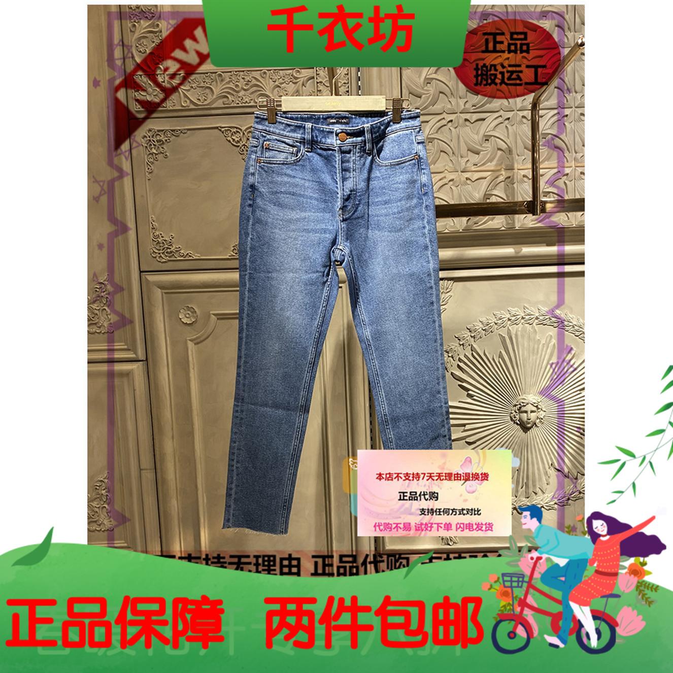 速发Ochirly专柜欧时力女国内代购2020春1A简约牛仔裤 1RH1064140