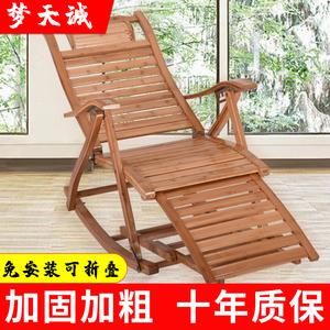 摇椅躺椅成人摇摇椅老人椅子阳台午睡椅藤椅户外藤椅休闲逍遥椅