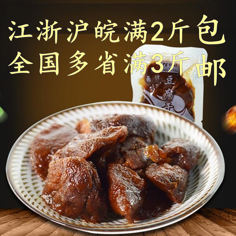 佰利旺豆腐干卤汁豆干苏州无锡特产小包装素食 江浙沪皖2斤省包邮