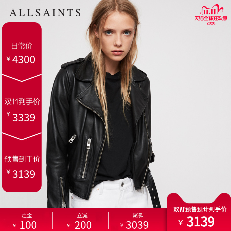 Pre-sale ALLSAINTS ladies BALFERN leather jacket Simple motorcycle sheepskin leather jacket WL115E