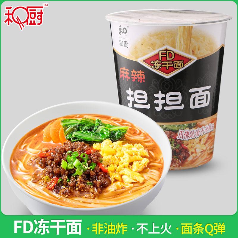和厨日式担担面方便面桶装 非油炸泡面速食碗面公仔面杯面冻干面