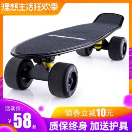 赛豹小鱼板滑板香蕉板成人儿童四轮滑板车初学者青少年刷街公路板