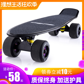 赛豹小鱼板香蕉板成人四轮滑板车