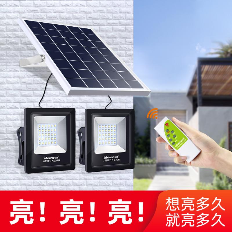 太阳能灯户外庭院灯照明路灯一拖二家用室内防水新农村LED投光灯10-21新券