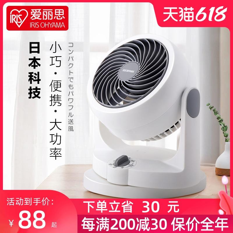 日本IRIS爱丽思空气循环扇家用静音对流台式空调换气电风扇爱丽丝