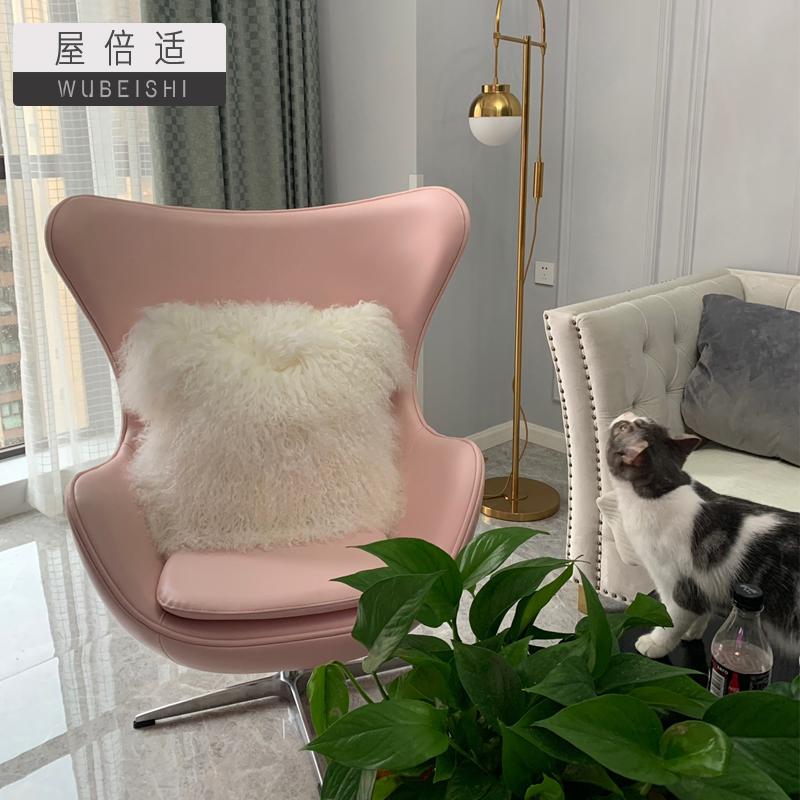 蛋椅北欧轻奢单人沙发椅网红转椅家用真皮高背客厅椅子设计师粉色