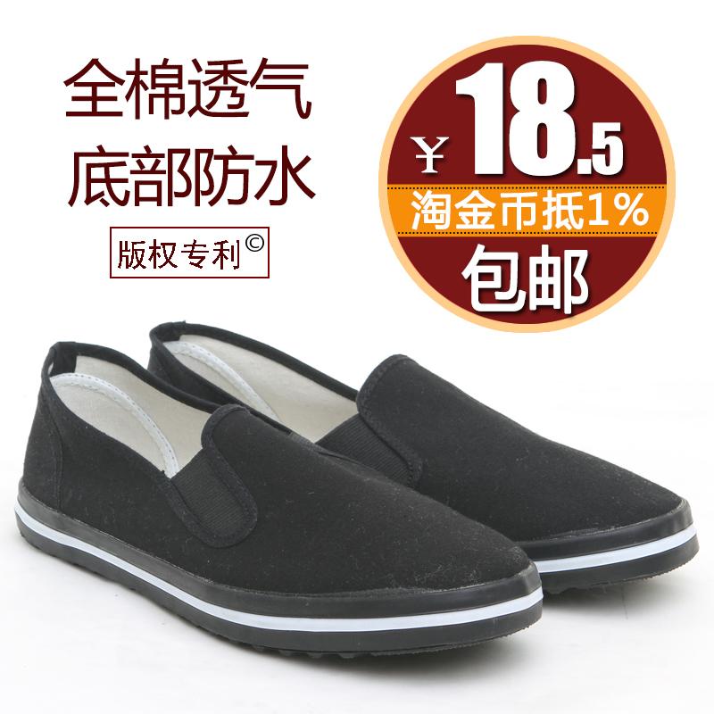 新品秋季中年男鞋老北京布鞋秋季特价45码夏季男鞋圆头防水布鞋夏