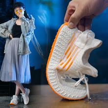 百搭休闲椰子鞋 学生轻便跑步鞋 女2019夏季 新款 透气网鞋 飞织运动鞋