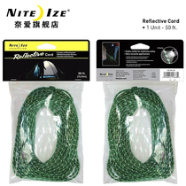 American Nai Ai nite ize norp 2.5mm Rough reflective rope outdoor tent windproof rope tie rope clothesline