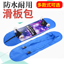 Four-wheel double-warp pack size fish plate bag long plate dance board bag thickened Multifunctional backpack portable bag