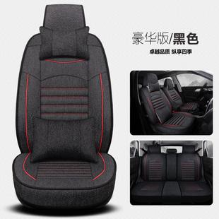17新款专车专用座套汽车座椅套全包夏季布套订做女四季坐套子