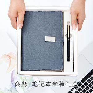 碧茂a5笔记本文具礼盒套装商务日记本子加厚小清新记事本定制log