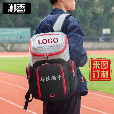 定制大容量篮球男休闲健身字双肩包