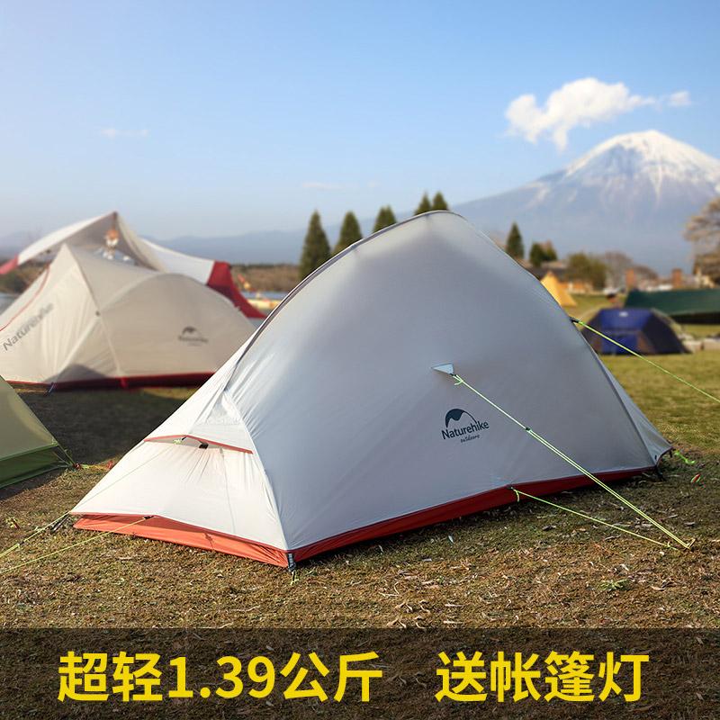 nh挪客超轻2人户外野外双人帐篷热销42件限时秒杀