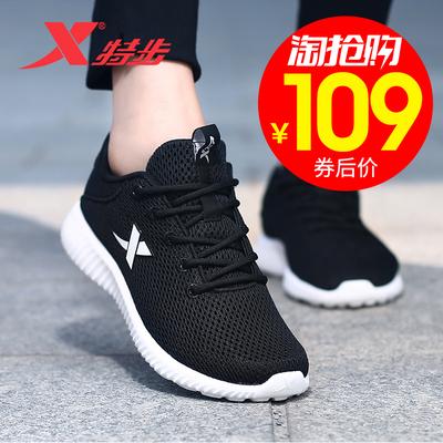 特步女鞋2020夏季新款运动鞋女轻便跑步鞋学生休闲透气网面鞋跑鞋
