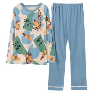 南极人韩版春秋季长袖纯棉可爱睡衣