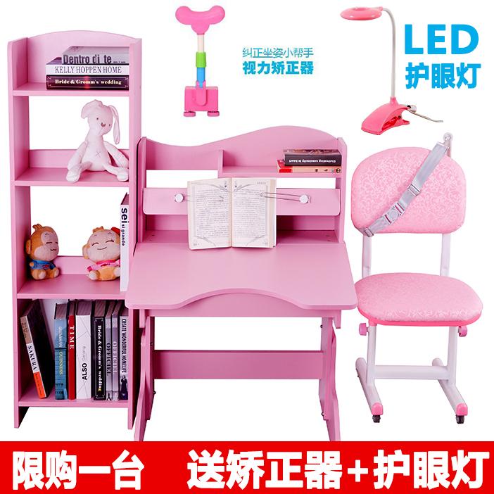 宜家桌椅儿童书桌书柜组合男女孩简约小学生课桌椅套装家用写字桌