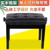 德国哈罗德实木升降钢琴凳古筝凳雅马哈卡西欧电钢琴凳钢琴椅