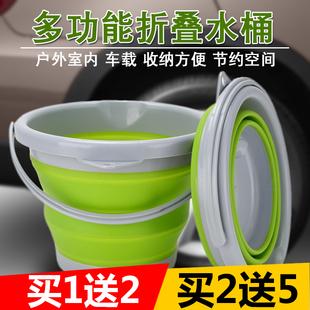 便携式车用折叠水桶加厚洗车打水桶多功能硅胶可折叠牛津布折叠桶