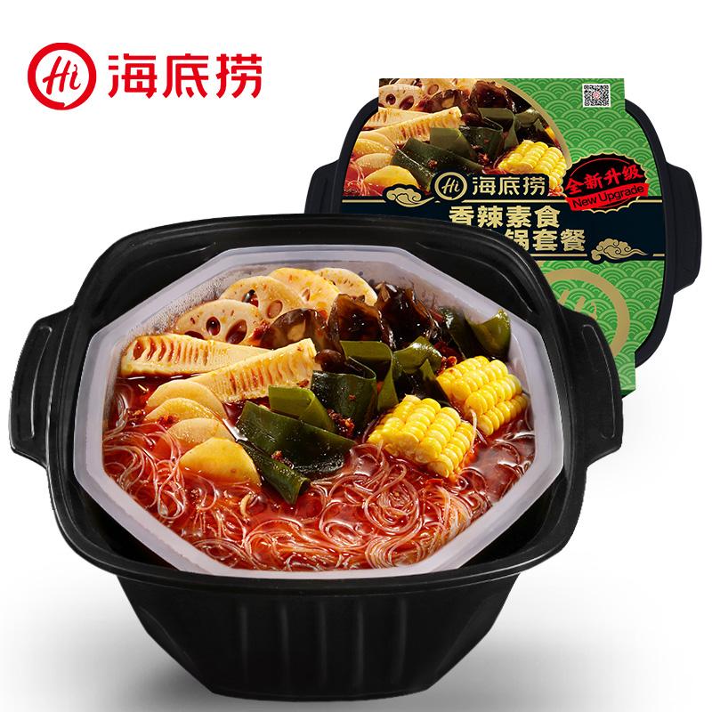 23.90元包邮海底捞麻辣素食400g方便速食清油