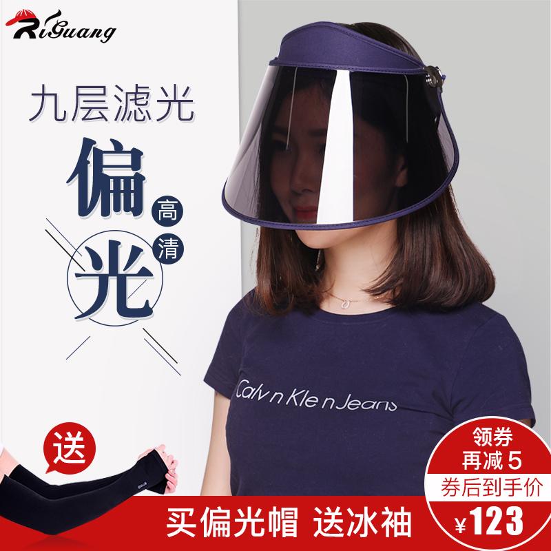 帽子 男 夏季