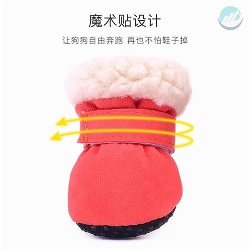 Dog shoes f dont fall off in winter Thai warm pet Baodi soft bottom with Plush Snow Boots anti slip autumn and winter small dog M