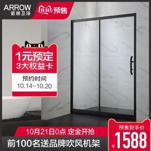 箭牌黑色淋浴房一字型隔断整体浴室干湿分离移门卫生间家用浴屏品牌