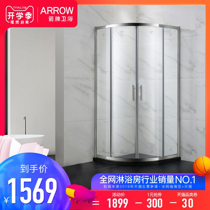 箭牌淋浴房整体浴室干湿分离隔断家用玻璃门卫生间弧扇形沐浴房