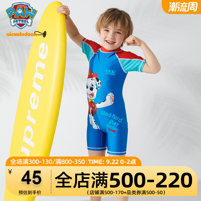 Wang Wang team children's Swimsuit Boys' one-piece swimming trunks suit baby children's new sunscreen swimsuit