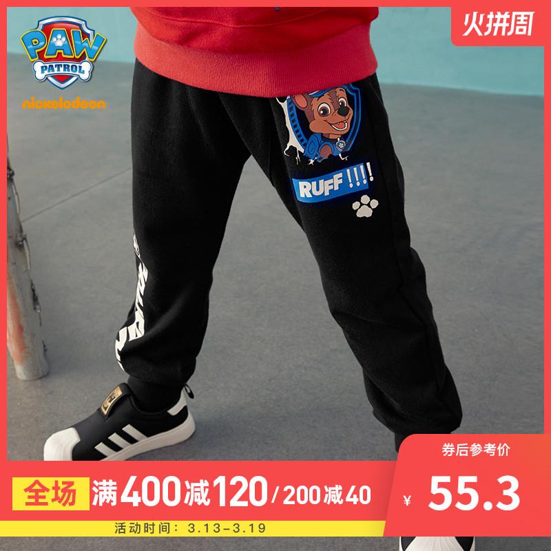 Wang Wang đội quần trẻ em mùa xuân và mùa thu 2020 quần bé gái bé trai quần nước ngoài trẻ em quần áo trẻ em thủy triều - Quần
