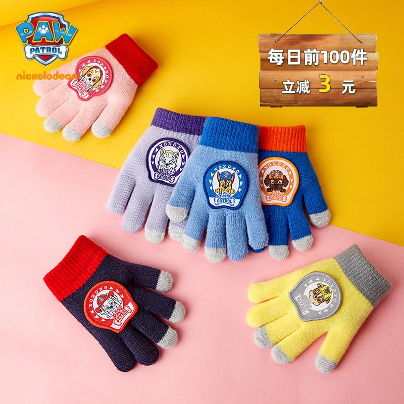Защитные перчатки для работы Артикул 602075903942