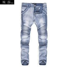 2018 summer Ninth pants male ripped jeans for men trousers