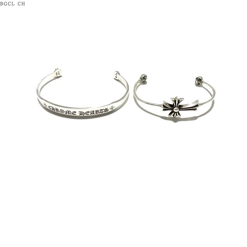 Unicorn BG 925 Sterling Silver Cross Gothic letter logo retro dating lovers silver bracelet bracelet