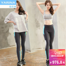 YARINA Korea Spring and Summer Loose Yoga Garment Female Fat MM Pregnant Women's Fitness Garment Running Middle Sleeve Sportswear