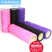 Yarina Yoga Health Rack Yoga Health rack massage ar counters Stretch drum body leg stick rack meat Device