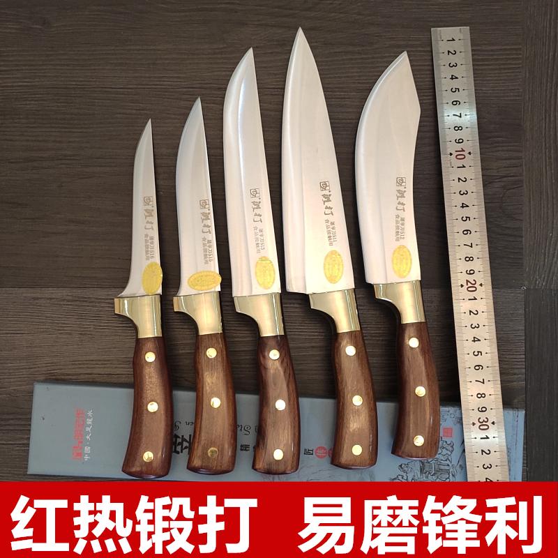 分割刀剔骨刀手工割肉刀猪毛刀卖肉杀猪羊专用尖刀剥皮刀屠宰刀具
