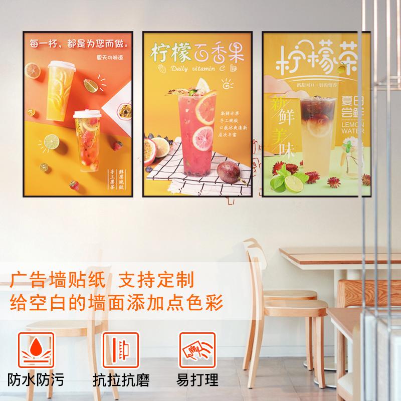 Плакаты / Постеры Артикул 619764854532