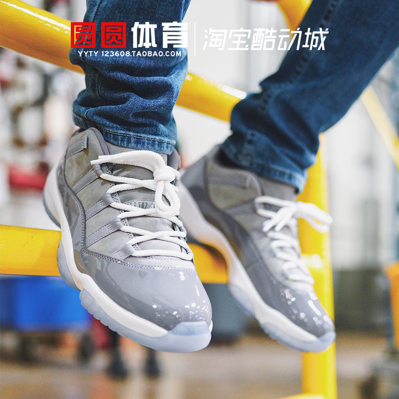 【圆圆】AIR JORDAN 11 Low Cool Grey AJ11 低帮 酷灰528895-003