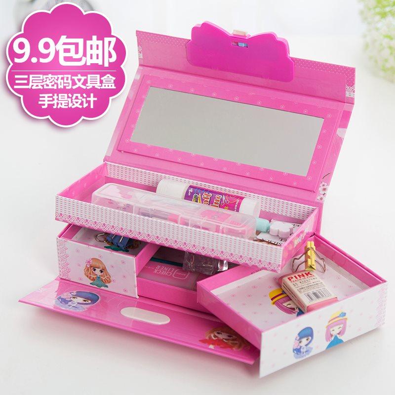 时尚花姑娘带密码锁纸质女孩文具盒(用11.4元券)
