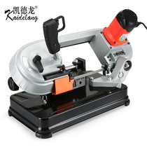 Kedron 100 multi-function metal belt sawing machine sawing machine small cutter 850W Stainless steel cutting machine