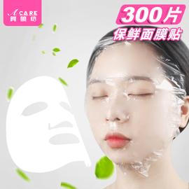 保鲜膜面膜贴纸一次性透明塑料100片美容院专用脸部鬼脸超薄纸膜图片