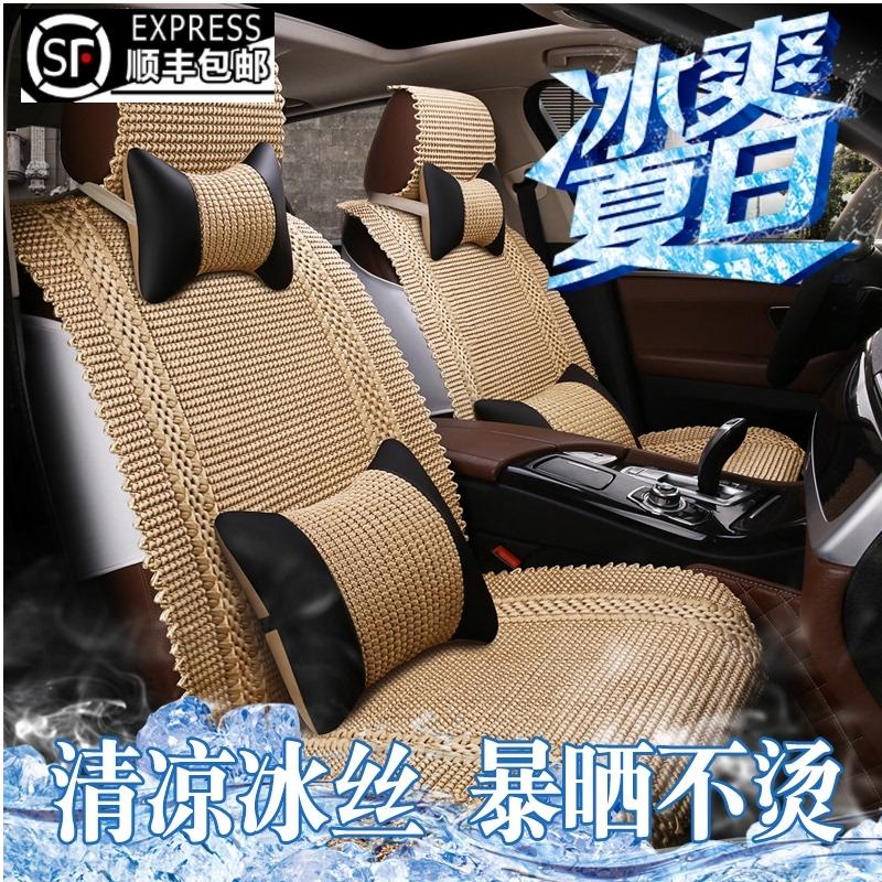 Чехлы на сиденья автомобиля Артикул 590533465437