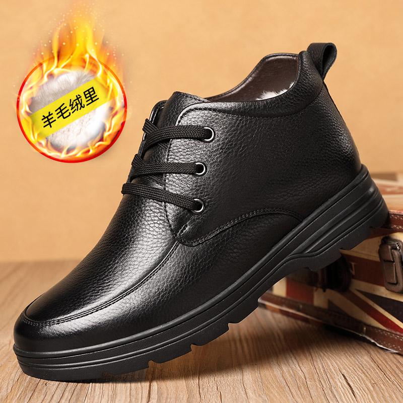 棉鞋男冬季保暖加绒加厚男鞋中老年休闲高帮棉皮鞋防滑真皮爸爸鞋