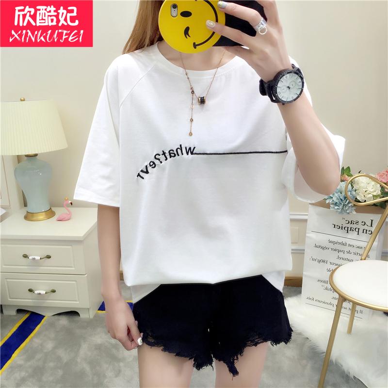 少女春夏装新款韩版纯色chic时尚刺绣短袖T恤初高中学生青春上衣