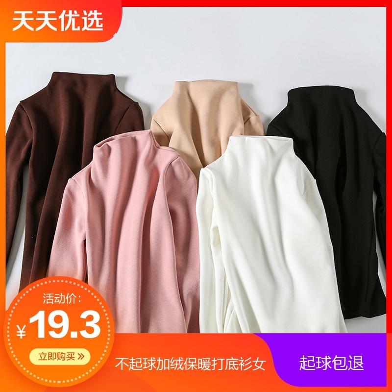 2018秋冬新款韩版女装白色半高领加绒打底衫女长袖t恤百搭上衣潮