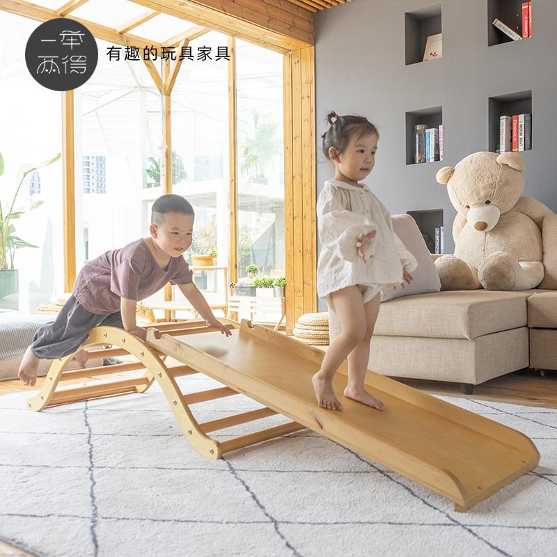 一举两得 儿童攀爬架 室内幼儿园组合木质宝宝平衡感统小型多功能