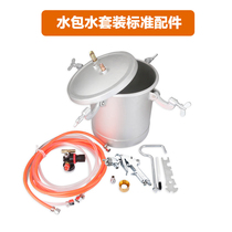Jie BA colorful water package water 10 liter pressure barrel paint latex painting paint colorful water Baohui imitation stone paint spray Gun
