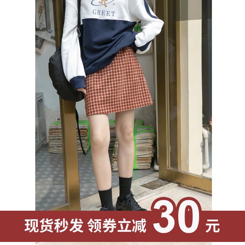 你好卡农 灯芯绒半身裙秋冬女2020新款复古格子裙高腰显瘦a字短裙