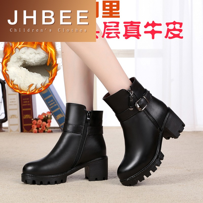 Wool short boots womens thick heel mothers shoes medium heel womens leather shoes 2020 cotton shoes womens winter plush leather boots large